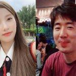 Jisook, Artis Korea yang Berpacaran Dengan Hacker