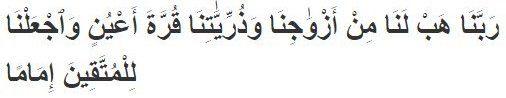 Doa di dekatkan jodoh dalam islam