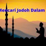 4+ Doa Mencari Jodoh Dalam Islam