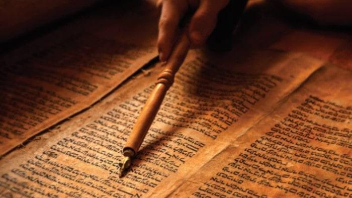 Kitab Taurat (Nabi Musa as)
